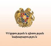 Ministry of Education and Science Decree on Entrepreneurship Education, 2018-2019 Academic Year